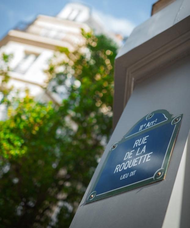 Rue de la Roquette à Paris